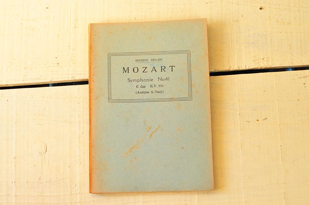 昭和28年のモーツァルトの楽譜冊子