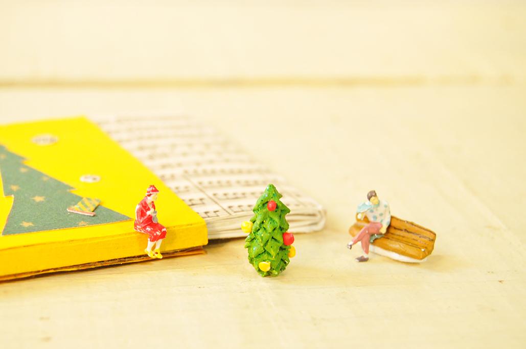 絵本「箱のなかのプレゼント」ミニもみの木付き