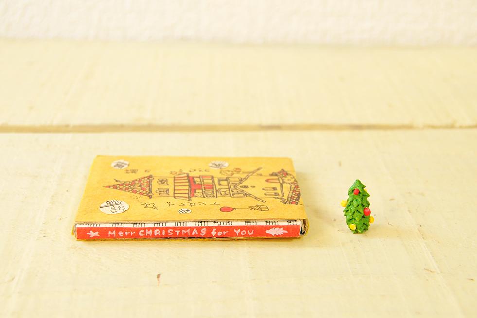 絵本「箱のなかのプレゼント」ミニもみの木付き-2
