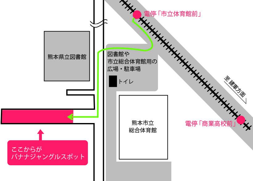 熊本市内の不思議スポット芭蕉園への行き方マップ