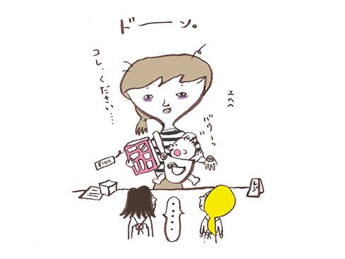 疲れた風のワタシが中古で100円の子供用オモチャを買うの巻-5
