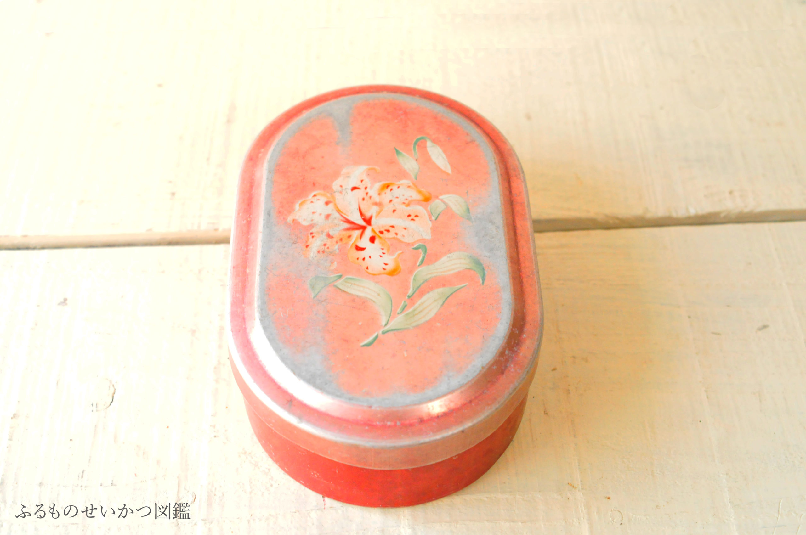 ボロさが可愛い古道具のお弁当箱カン