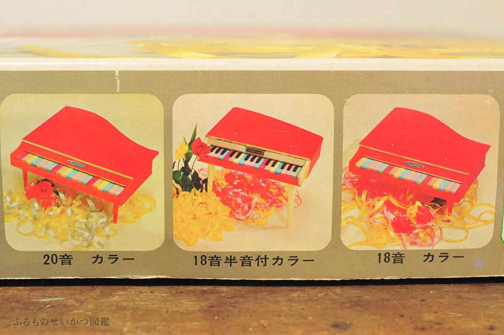 レトロ子供用グランドピアノのバリエーション1