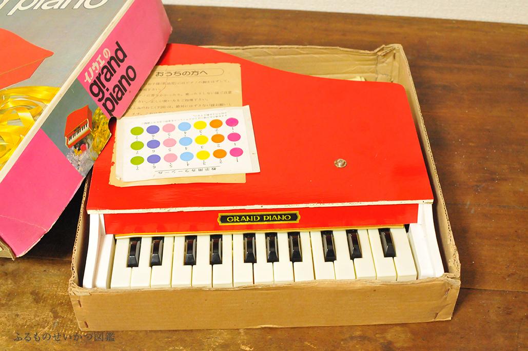 箱付きの子供用レトログランドピアノ