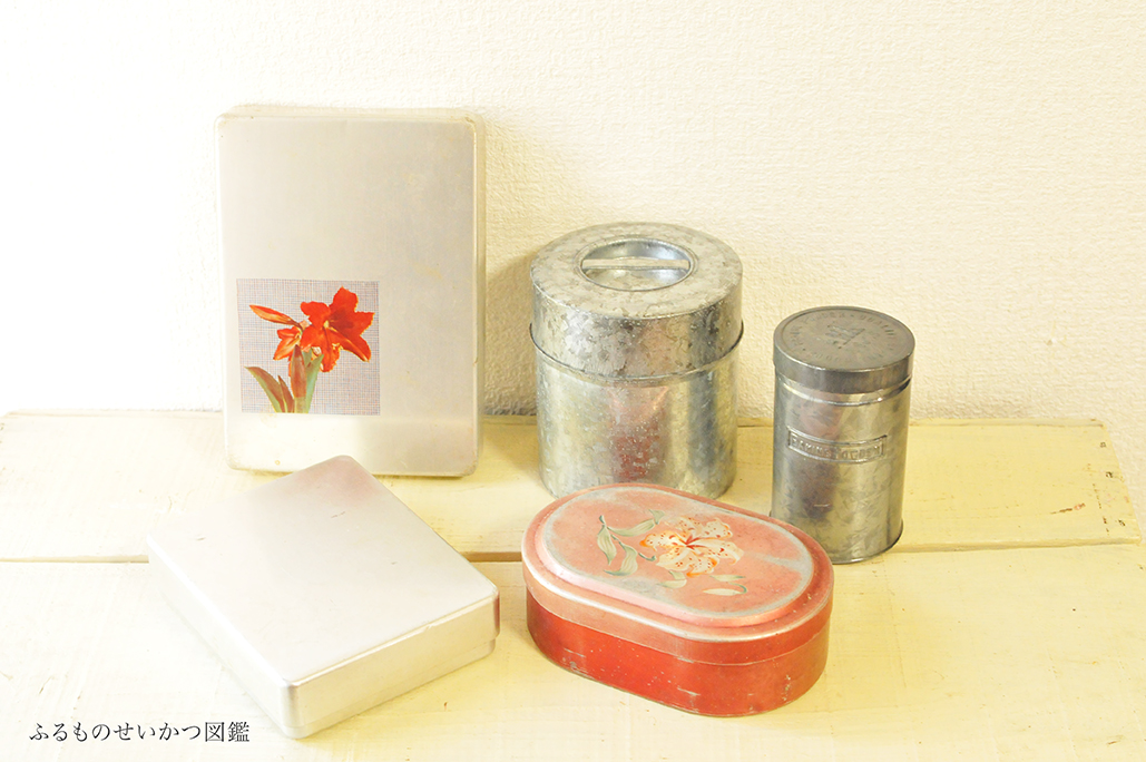 ちょこちょこ集めた古道具のアルミ缶たち