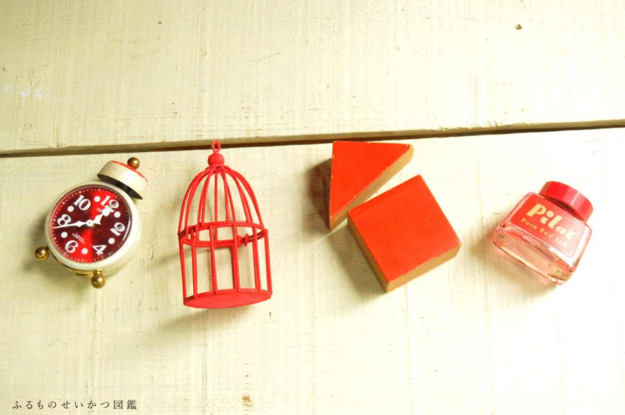 赤色のレトロ雑貨・キッチン用品たち