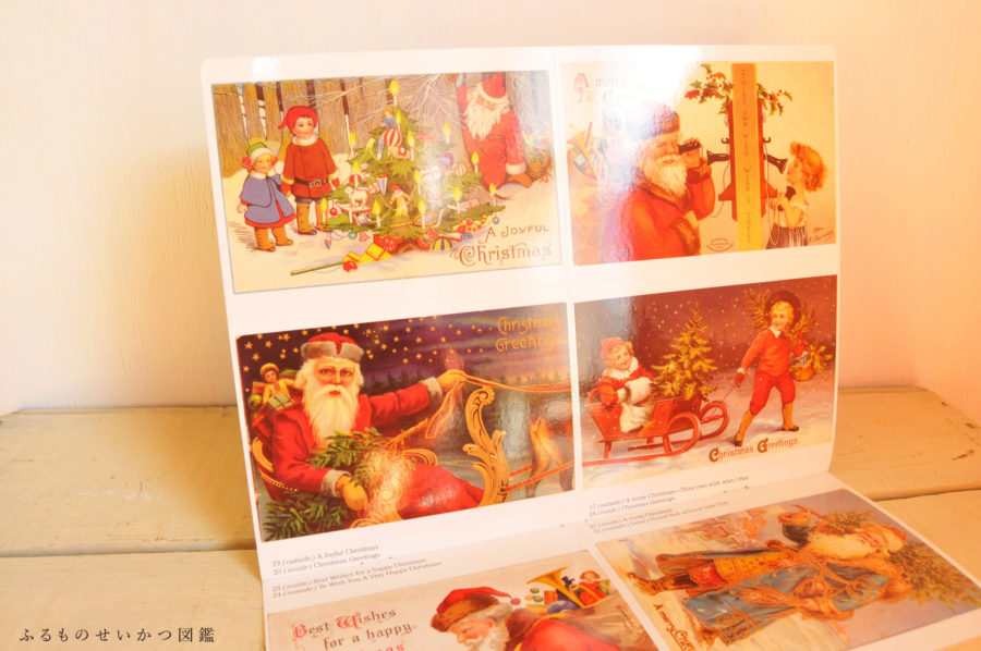 可愛い中古クリスマス雑貨たち