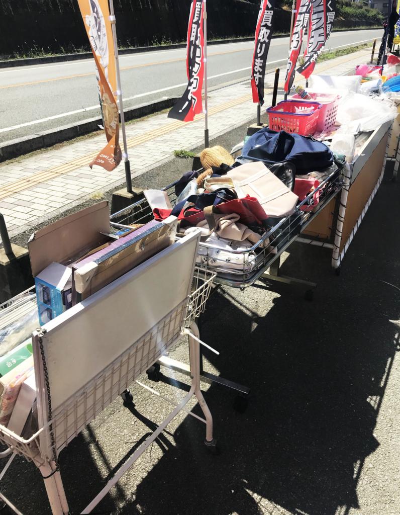 リサイクルショップの外ワゴンにレトロな商品も並ぶ