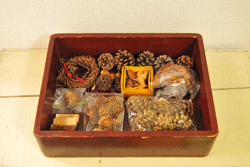 ふるものせいかつ図鑑ー集めた木の実を収納するのにピッタリな木の箱