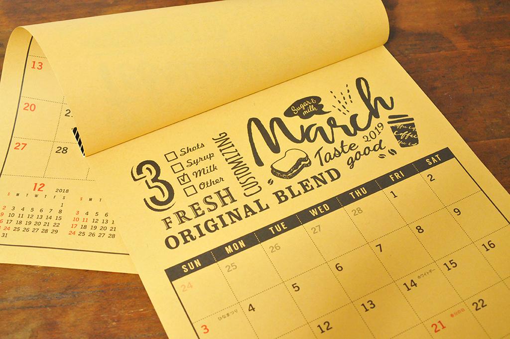 40円のカレンダーは売れ残りだけど、文字も可愛い-ふるものせいかつ図鑑