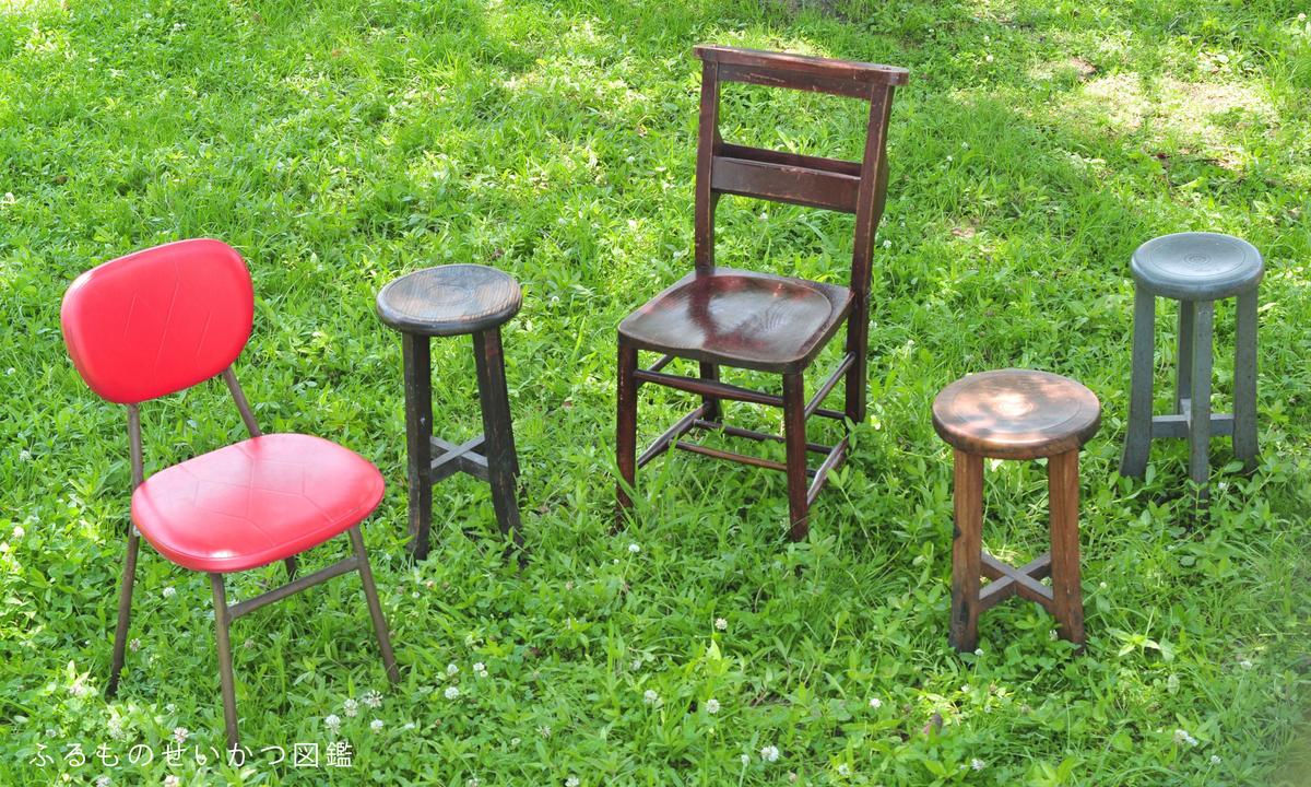 わが家で使っている古道具の椅子たち