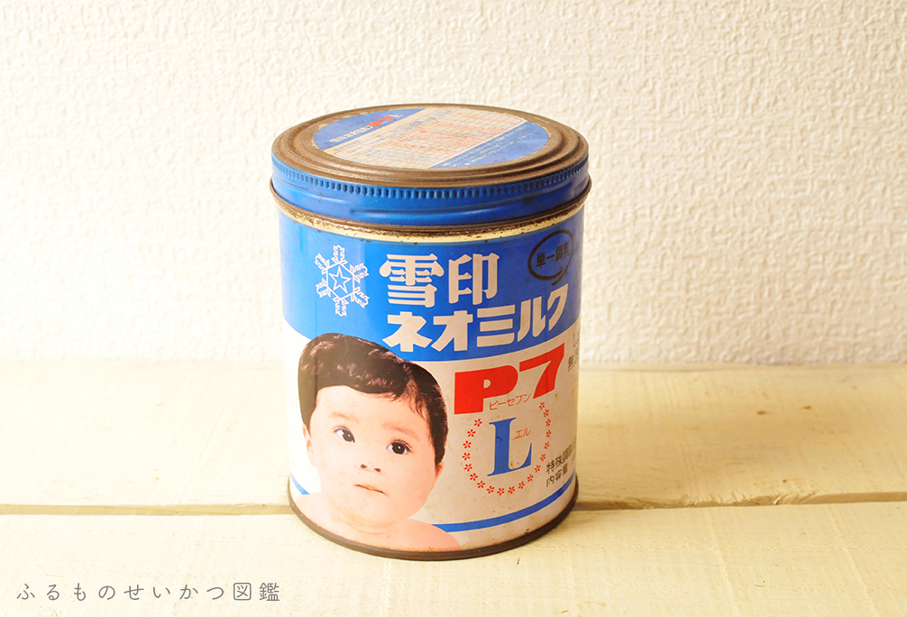 【レトロ缶】雪印ネオミルクの青いパケージ缶