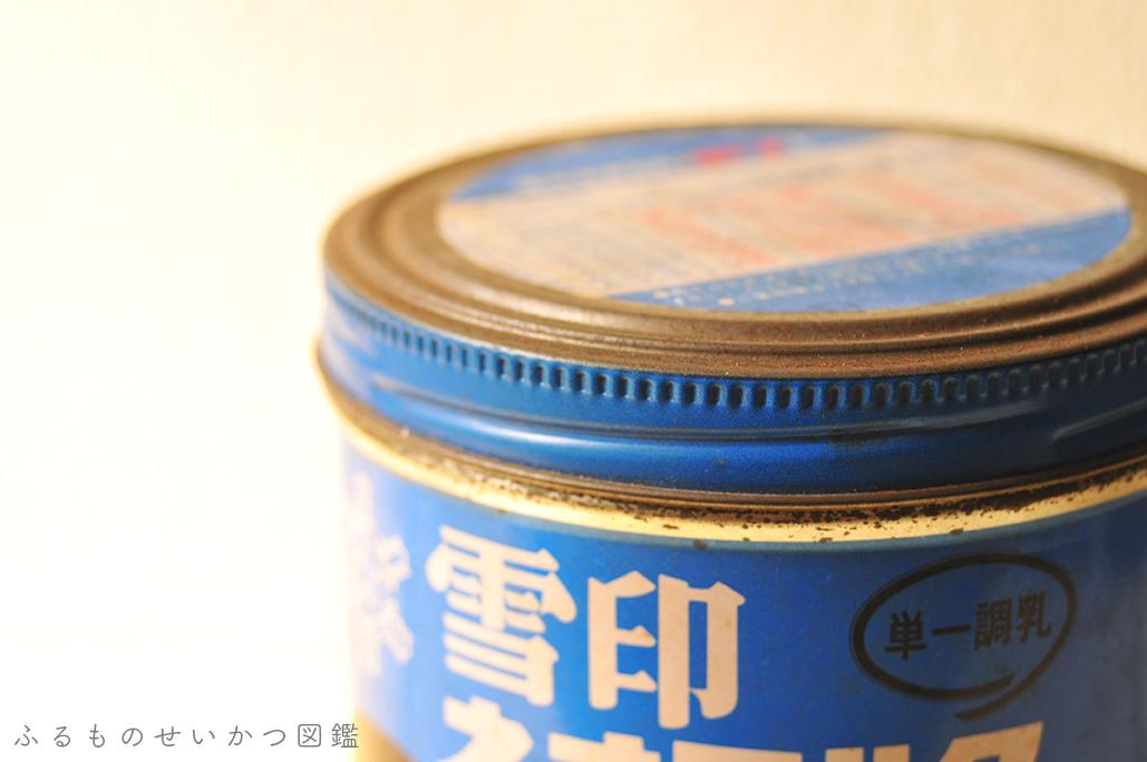 【レトロ缶】40年前に飲んでいたミルク缶のフタは古くて開かない