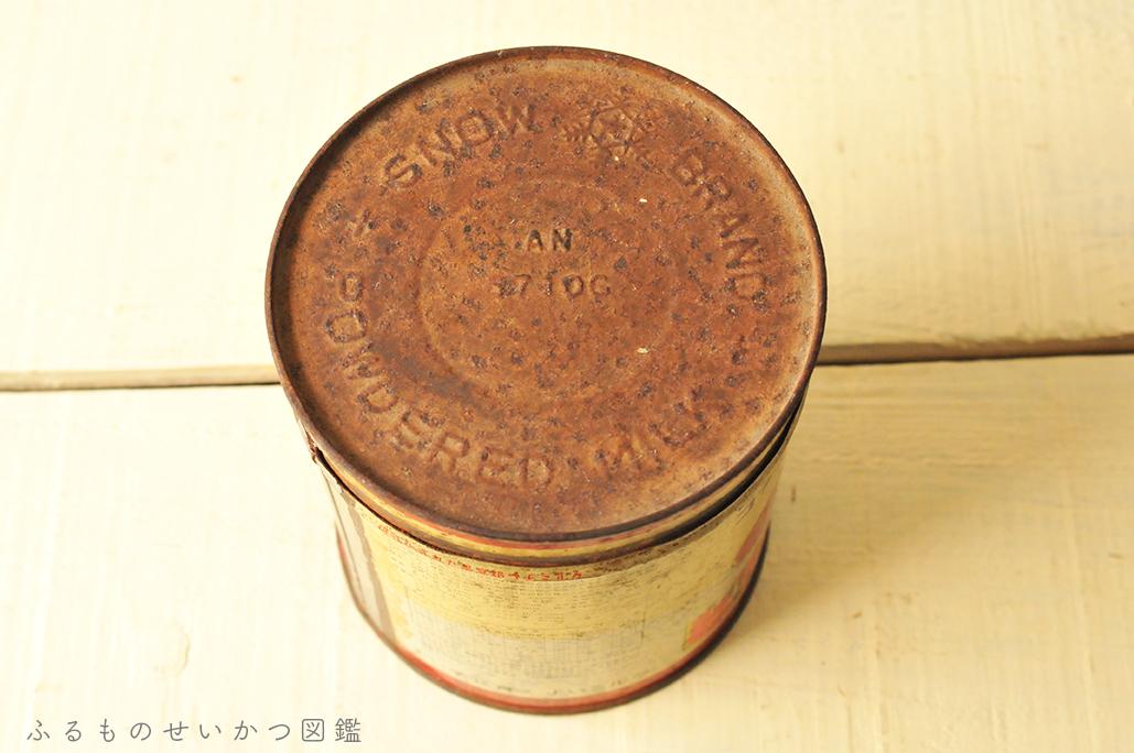 サビていて雰囲気あるレトロ缶のフタ部分【昭和レトロ】