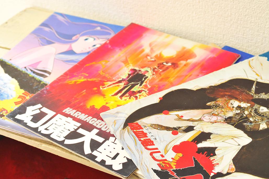断捨離品にはうる星やつらなど昔のアニメ映画のパンフレットもたくさん