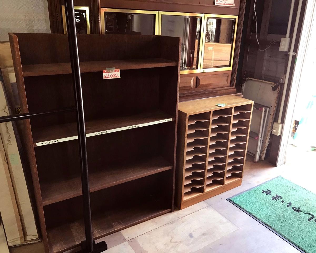 しっかりした古い木製の書類棚と本棚は2000円〜3000円