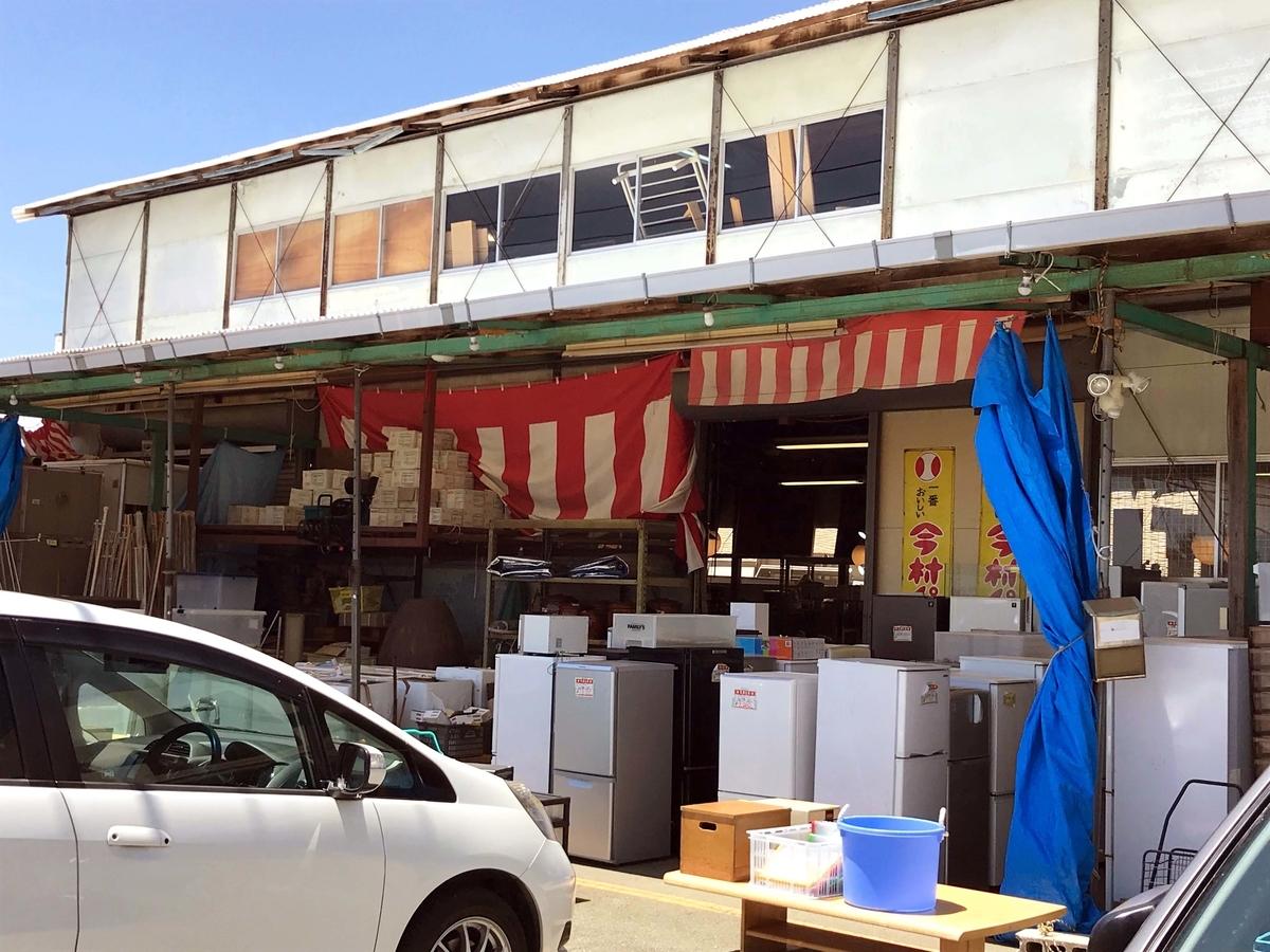 熊本リサイクル市場第二空港店