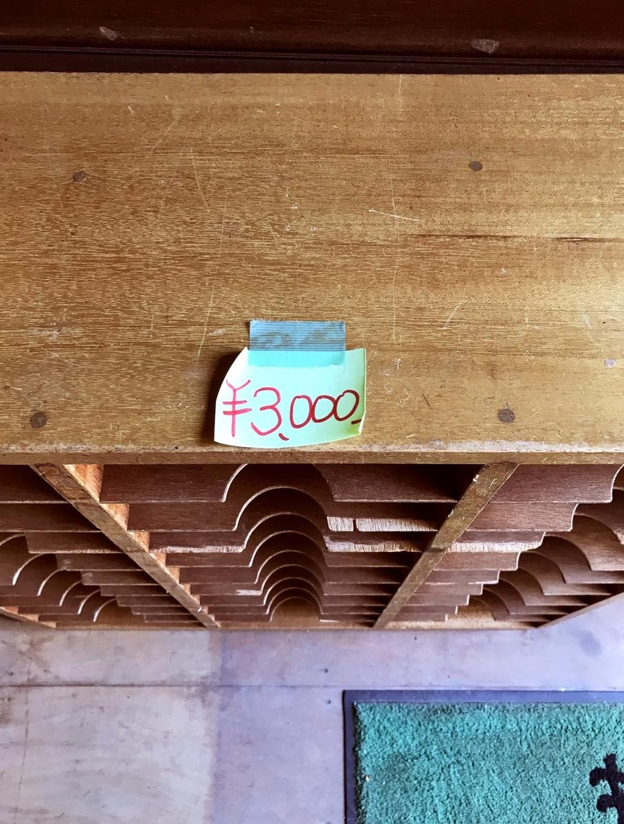 古道具の整理棚も3000円で見つかるリサイクルショップ