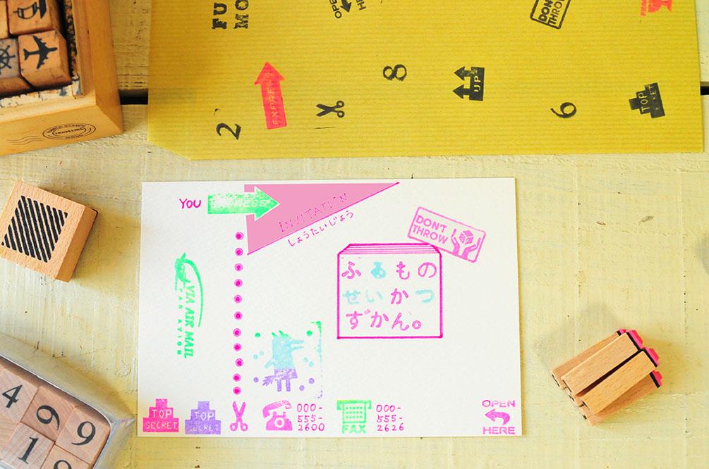 安い300円スタンプセットで可愛らしいカード作り